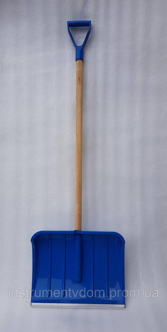 Лопата для уборки снега синяя (с деревянным черенком)