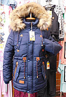 "Зимняя курточка для мальчика ""Рич"" бренд SVik,158-164,темно-синяя."