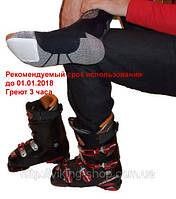 Грелка для ног минипак (10 пар), фото 1