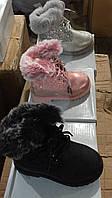 Зимние ботинки детские для девочек Размеры 25-30