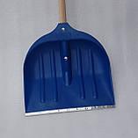 Лопата для уборки снега АВС малая синяя (с черенком), фото 2