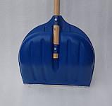 Лопата для уборки снега АВС малая синяя (с черенком), фото 3