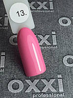 Гель-лак Oxxi Professional №13 8мл