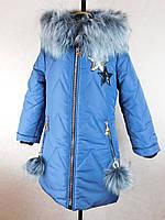 """Зимняя куртка для девочки ждинс, бренд Svik, модель """"Зоряна"""". Размеры: 32, 34, 36, 38, 40, 42"""
