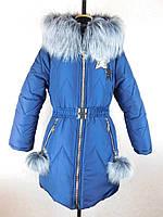"""Зимняя куртка для девочки синяя, бренд Svik, модель """"Зоряна"""". Размеры: 32, 34, 36, 38, 40, 42"""