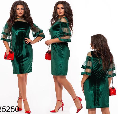 244da86e028 Короткое вечернее платье бархат с сеткой цвет бутылка 825250 - СТИЛЬНАЯ  ДЕВУШКА интернет магазин модной женской