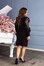 """Нарядное облегающее мини-платье """"LETTA"""" с гипюром и воланами (большие размеры), фото 3"""