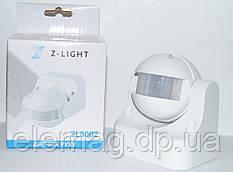 Датчик руху 180º ZL8002 білий Z-Light