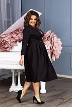 """Приталенное миди-платье на запах """"Lamina"""" с карманами (большие размеры), фото 2"""
