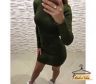 Сукня облягаюча Judy акріл-вязка міді, фото 1