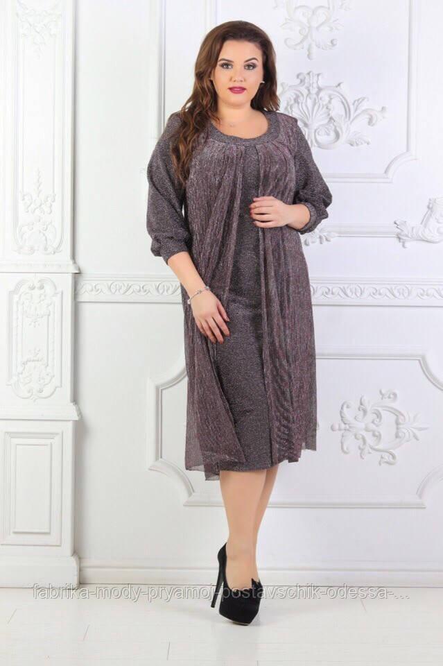 Платья женское 54-60 Светлан