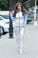 Серебристый ультрамодный зимний женский костюм: штаны + жилетка с мехом на плечах. Арт-9411/6, фото 1