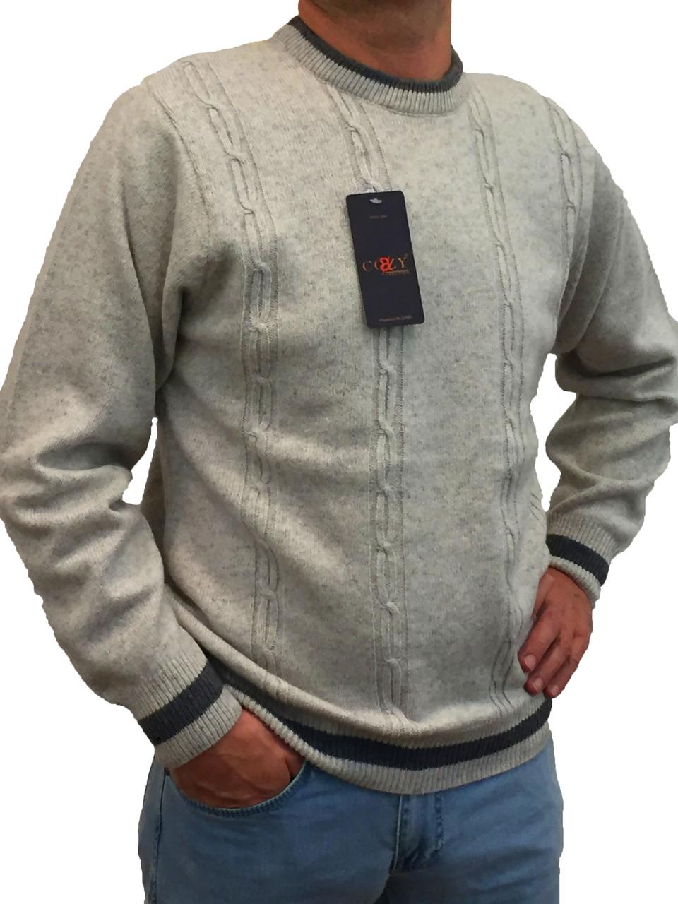 Мужской теплый свитер № 1620 серый с косичками