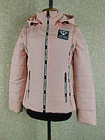 """Демисезонная куртка жилет для девочки """"Вика""""32,34 пудра, бренд SVik"""
