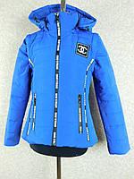 """Демисезонная куртка жилет для девочек """"Вика"""" электрик 122,(32) бренд SVik"""