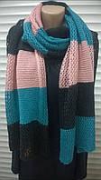 Яркий трёхцветный ажурный шарф  в полоску
