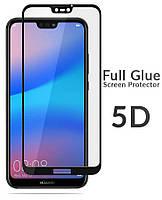 Защитное стекло Huawei Ascend P20 Lite Full Glue 5D (Mocolo 0.33 mm)