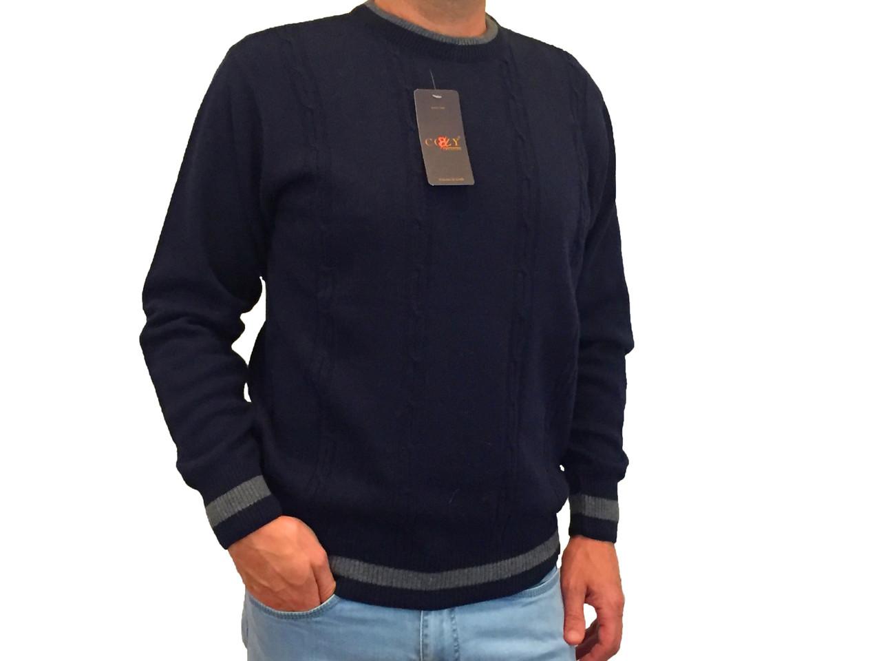 Мужской теплый свитер № 1620 синий с косичками