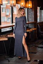 """Длинное облегающее платье люрекс """"Narina"""" с разрезом и открытой спиной (3 цвета), фото 3"""
