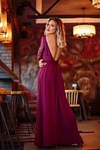 """Нарядное приталенное макси платье """"Ramira"""" с открытой спиной (3 цвета), фото 3"""