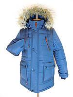 "Зимняя куртка для мальчика ""Дэн"" бренд SVik (синяя),146,158"
