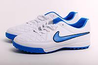 Сороконожки Nike Tiempo 1072 найк темпо футзалки, бампы