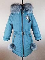 """Зимняя куртка для девочки""""Зоряна"""" бренд Svik,122 ,фисташка."""
