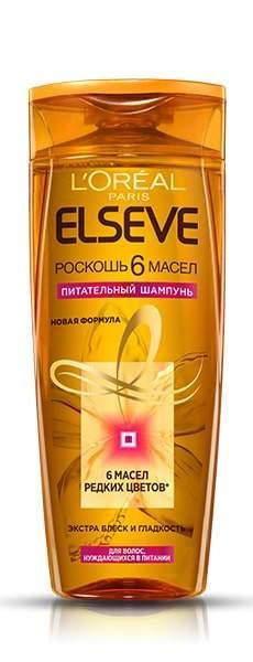 """Шампунь Loreal Elseve """"Роскошь 6 масел"""" 400 ml"""