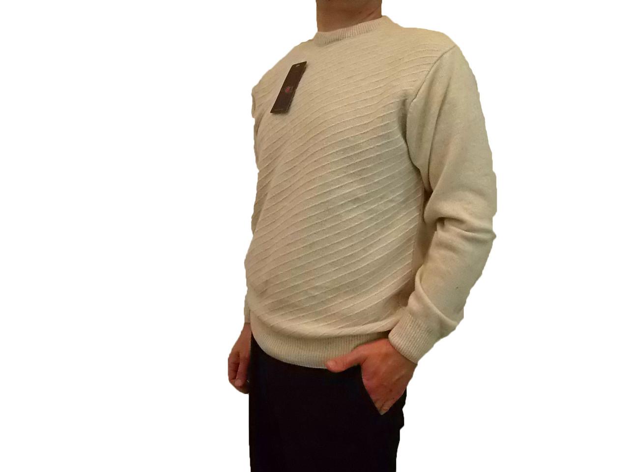 Мужской теплый свитер № 1665 бежевый ромбики