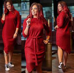 Элегантное платье вязаное