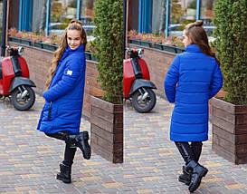 """Стеганое детское пальто на силиконе """"SLIM"""" с карманами (4 цвета), фото 2"""
