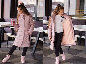 """Стеганое детское пальто на силиконе """"SLIM"""" с карманами (4 цвета), фото 3"""
