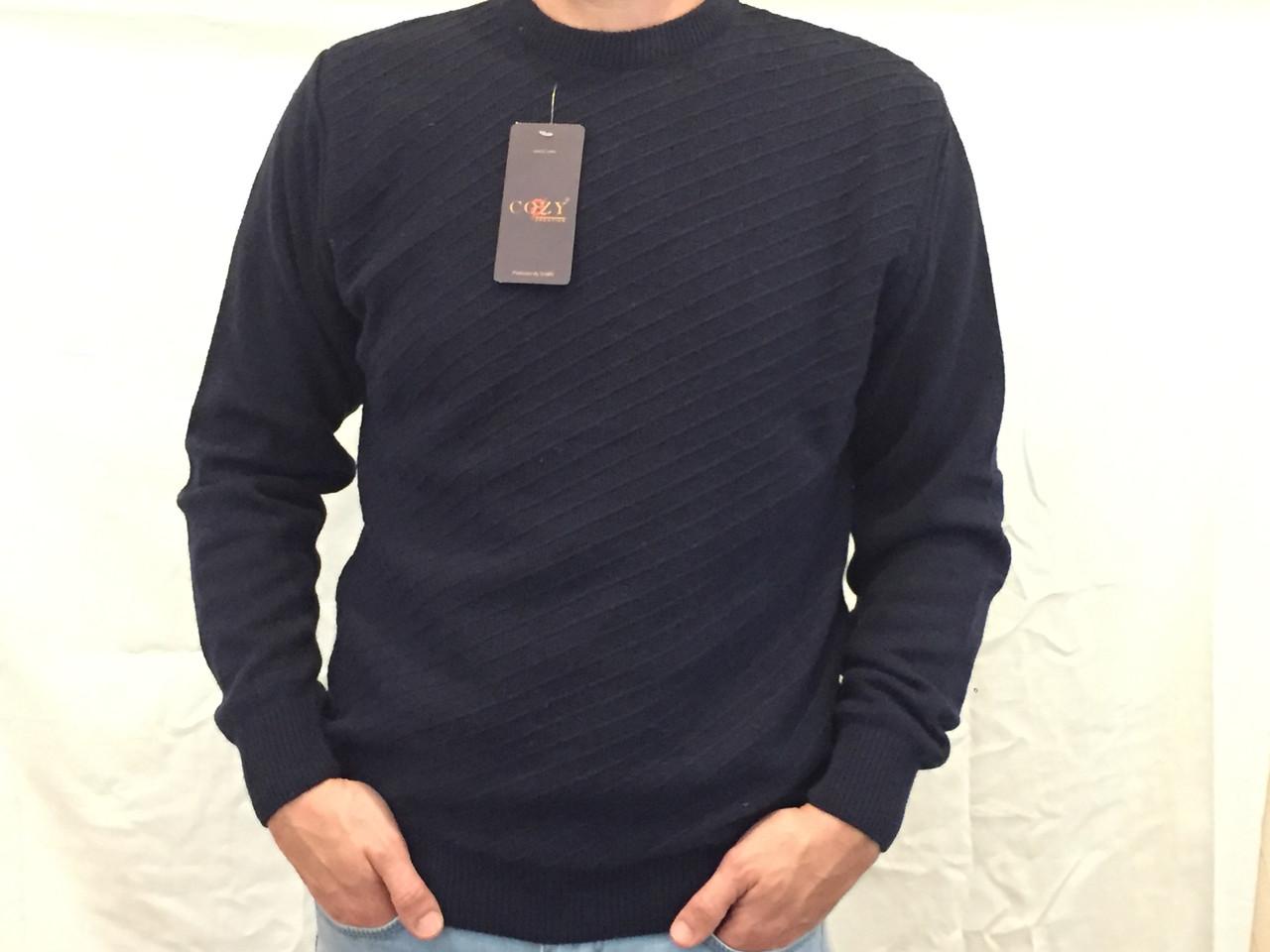 Мужской теплый свитер № 1665 синий ромбики