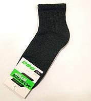 Носки хлопковые однотонные с махровым следом мужские темно-серого цвета