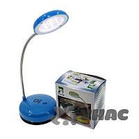 Лампа настольная на батарейках 7 LED диодов.
