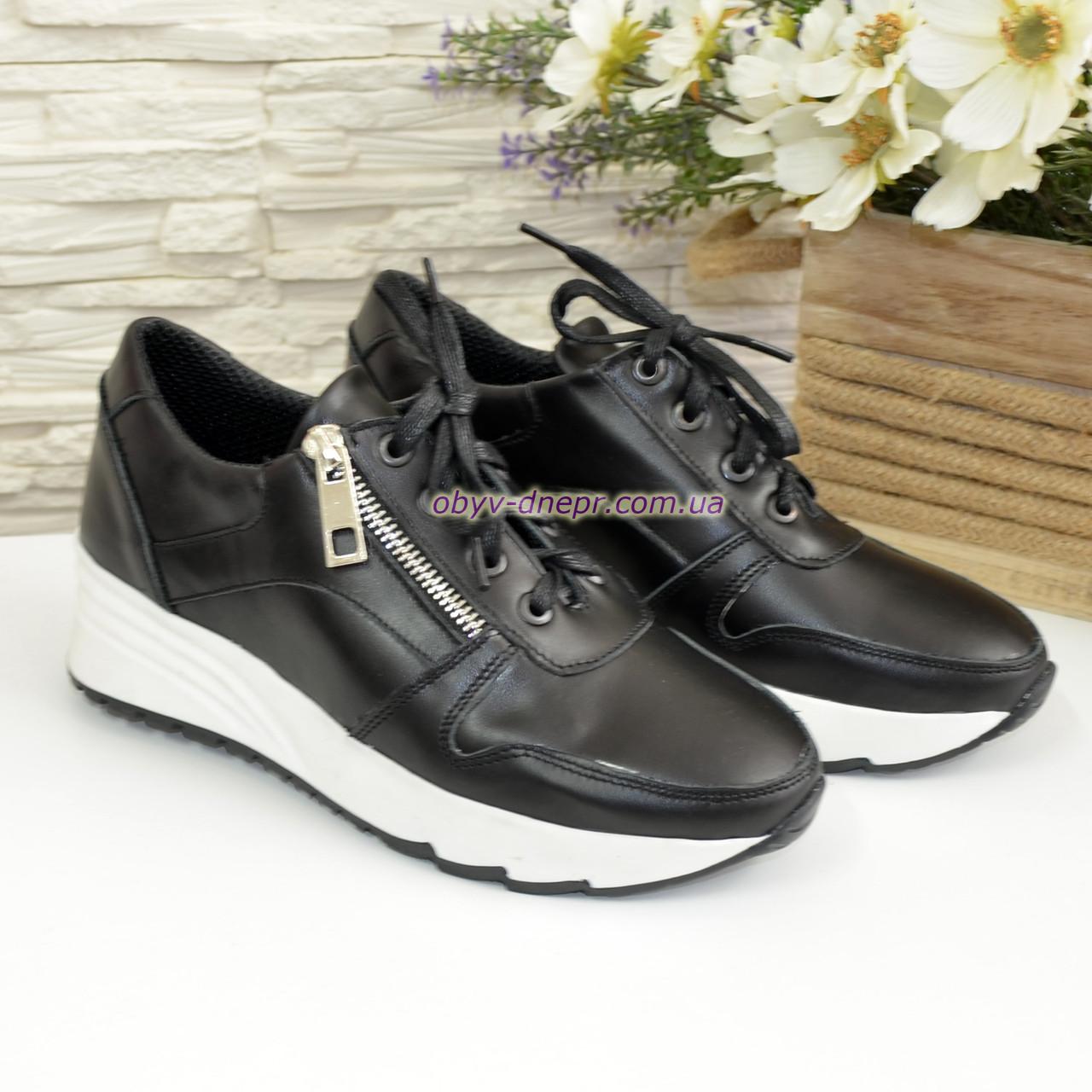Женские кроссовки на шнуровке, натуральная черная кожа