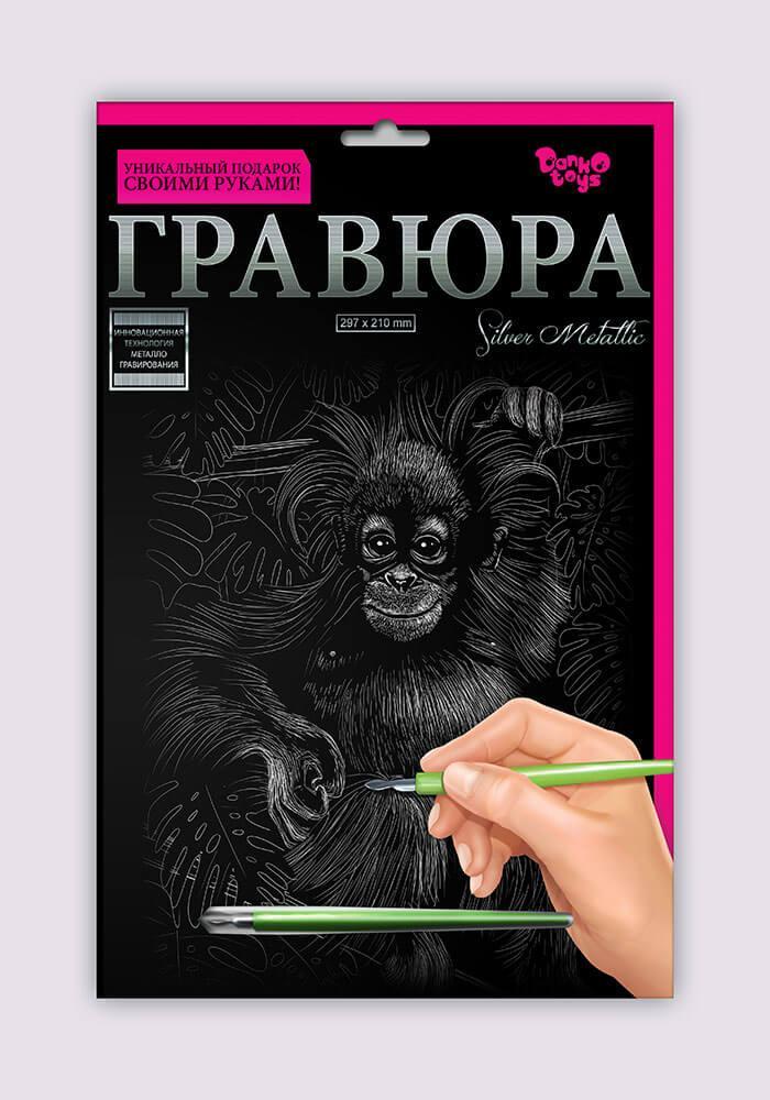 Гравюра Обезьяна (ГР-А4-02-04с)
