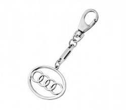 Серебряный брелок Audi(Ауди)