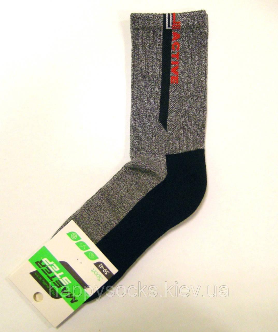 Носки хлопковые однотонные с махровым следом мужские высокие