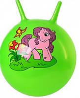 Мяч для фитнеса детский с рожками 45см
