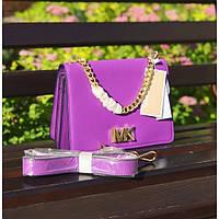 Женская сумочка Mісhаеl Коrs (в стиле Майкл Корс) Violet, фиолетовый цвет