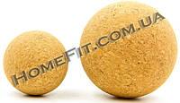 Мяч массажный из пробкового дерева (диаметр 6,5 см и 10 см)