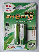 Аккумуляторы Энергия AA 800mAh