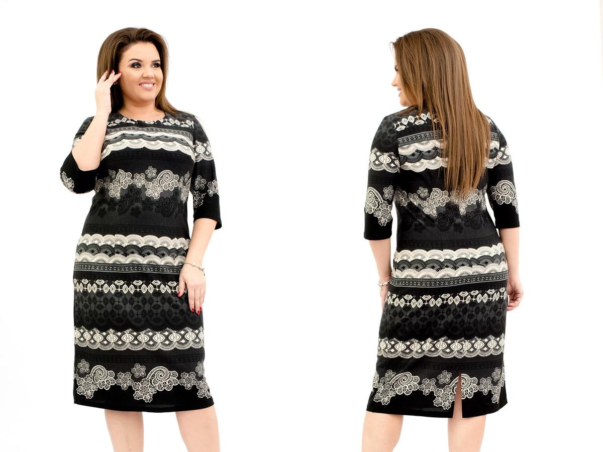 Платье нт167