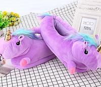 Детские тапочки игрушки Единороги фиолетовые,31-35
