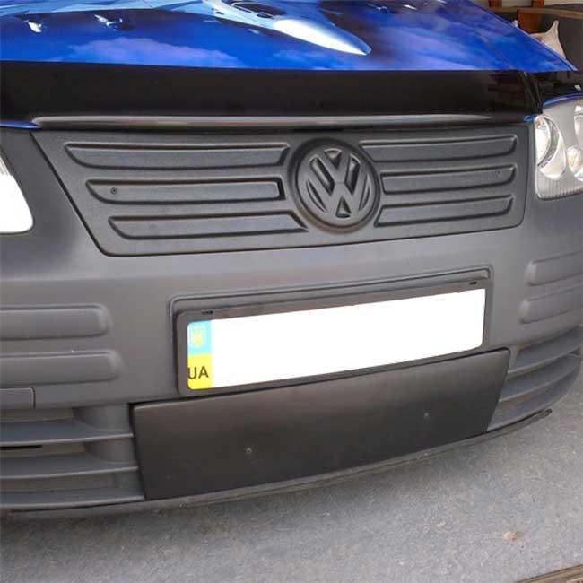(Мат) Заглушка зимняя в решетку радиатора (FLY) на  VW Caddy (верх решетка) с 2003 по 2010 год