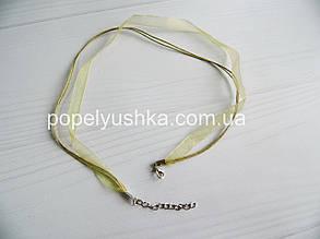 Основа ленти-шнура з защіпкою 44 см Жовтий