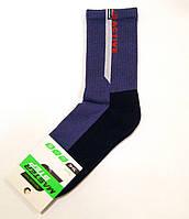 Хлопковые однотонные носки с махровым следом мужские высокие