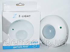 Потолочный датчик движения 360°С ZL8000 белый Z-Light