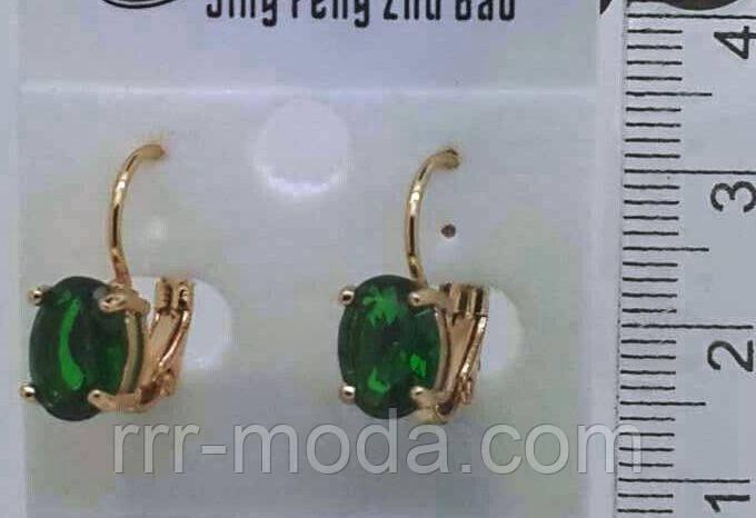 79b199ef8f64 Классические золотые серьги с овальными зелеными камнями .141 - Бижутерия  оптом «R. R. R.» в